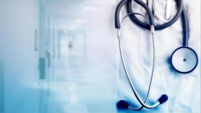 Медици с петиция за промяна в категорията им на труд