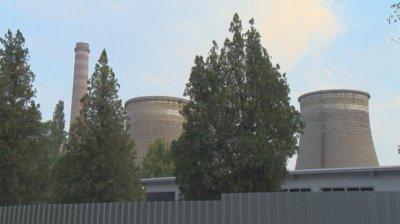 """Енергийното министерство и КЕВР започват проверка в """"Топлофикация-Перник"""""""