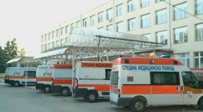 Още трима медици с COVID-19 в болницата в Пазарджик