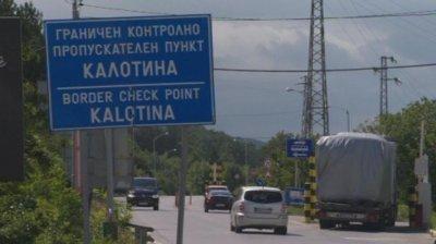 Българите от Западните покрайнини могат да идват да работят в България