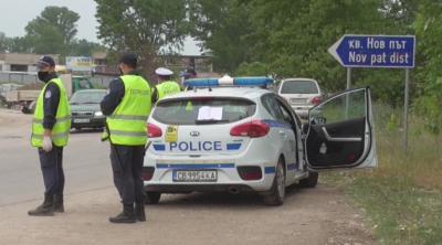 Специализирана полицейска операция във Видин