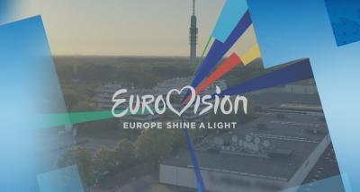 """""""Евровизия"""" обедини милиони хора от цял свят чрез виртуално музикално шоу"""