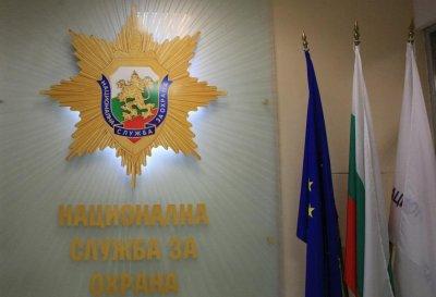 НСО с изявление за информацията, че техен служител е организирал убийството на Марангозова