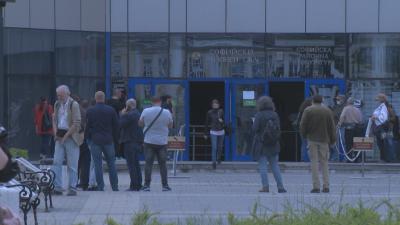 Опашки за свидетелства за съдимост в Районния съд в София
