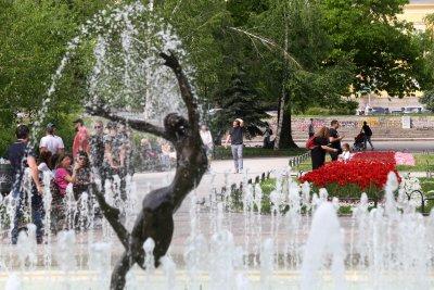Четири цели за България: качество на живот, инфраструктура, модерни градове и ниска бедност