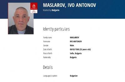 Обвиненият за поръчител на убийството на Станка Марангозова се издирва от Интерпол