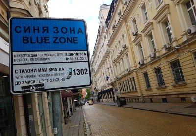 """2 месеца гратис за винетките за """"синя"""" и """"зелена"""" зона в София"""