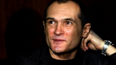 """Божков: Акциите на ПФК """"Левски"""" АД са джиросани на новия им собственик"""