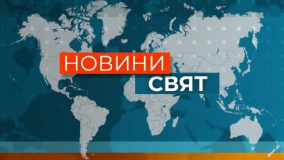 Единадесет загинали при пожар в Чехия