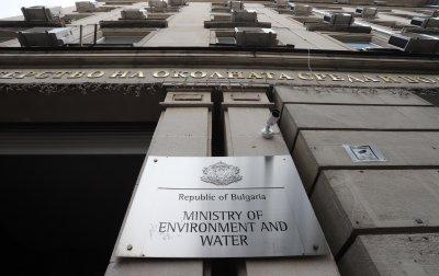 МОСВ: Уволнени заместник-министри тайно са назначени за директори на дирекции