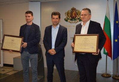 Министър Кирил Петков връчи два сертификата за насърчаване на инвестициите<b> </b>