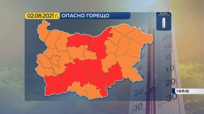 Червен код за опасно горещо време и екстремален риск от пожари