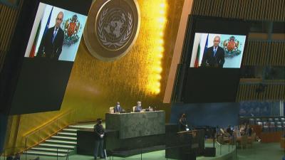 Радев на годишната сесия на ООН: Глобалните предизвикателства изискват общи действия