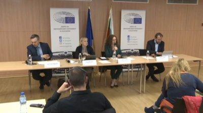 НА ЖИВО: Пресконференция на делегацията от евродепутати след посещението им у нас