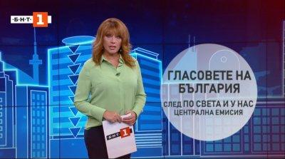 """Посланията на партиите в """"Гласовете на България"""" (22.10.2021)"""
