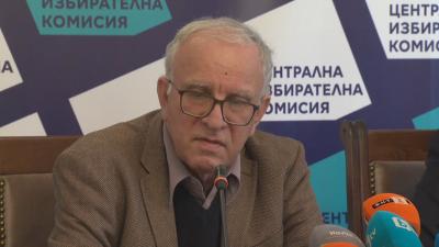 ЦИК: Провеждаме консултации с партиите за съставите на СИК