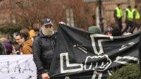 Шествие против Луков марш в София