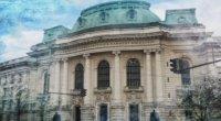 Софийският университет отне почетно звание на 4 души, свързани с нацисткия режим през Втората световна война