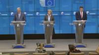 Преговорите за бъдещите отношения между Брюксел и Лондон започват в понеделник
