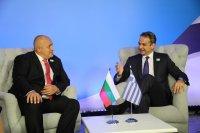 снимка 1 Борисов и министри обсъждат в Александруполис газовата връзка България-Гърция