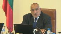Министър-председателят Бойко Борисов разговаря с премиера на Хърватия Андрей Пленкович