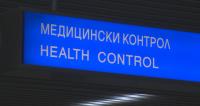 Очакват се резултатите от пробите за коронавирус на хоспитализираните у нас пациенти