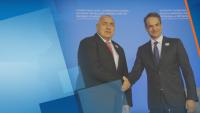 Съвместно заседание на МС на България и Гърция