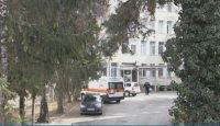 Болницата в Кюстендил няма инфекциозно отделение