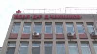 Прокуратурата даде информация за арестуваните от болницата в Раднево