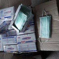 """2000 медицински маски откриха на митнически пункт """"Малко Търново"""""""