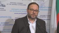 """""""Атака"""" иска изслушване на Каракачанов за приватизацията на военни имоти"""