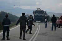 Продължават протестите на остров Лесбос срещу нови центрове за мигранти