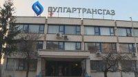 """""""Булгартрансгаз"""": Не сме уведомявани за подизпълнител на """"Турски поток"""""""