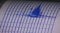 Земетресение от 3,3 по Рихтер край Своге