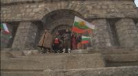 Хиляди родолюбци се изкачиха до Паметника на свободата на връх Шипка