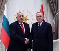 Започна срещата между Борисов и Ердоган