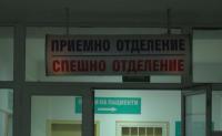 В стабилно състояние е жената от Габрово със съмнение за коронавирус