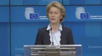 ЕС създава фонд за борбата с коронавируса