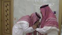 Властите в Саудитска Арабия арестуваха двама високопоставени членове на кралското семейство