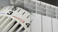 Енергийният регулатор намалява цената на парното с до 25% от 1 април