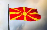 Въвеждат полицейски час в Северна Македония