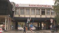 """Дарителска кампания събра средства за 5 респиратора за МБАЛ """"Александровска"""" за часове"""