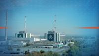 """""""Росатом"""" спечели търг за модернизацията на АЕЦ """"Козлодуй"""""""