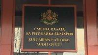 Удължава се срокът за представяне на отчетите на партиите в Сметната палата