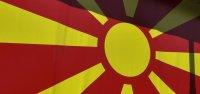 Северна Македония става пълноправен член на НАТО