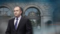 Президентът Румен Радев ще посети Благоевград