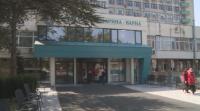 """МВР дари предпазни средства на УМБАЛ """"Света Марина"""" във Варна"""