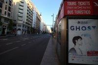 Испания преживява най-тежките си часове от началото на епидемията