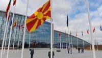 Издигнаха знамето на Северна Македония пред централата на НАТО