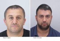 МВР издирва двама агресивни мъже във връзка с извършено престъпление